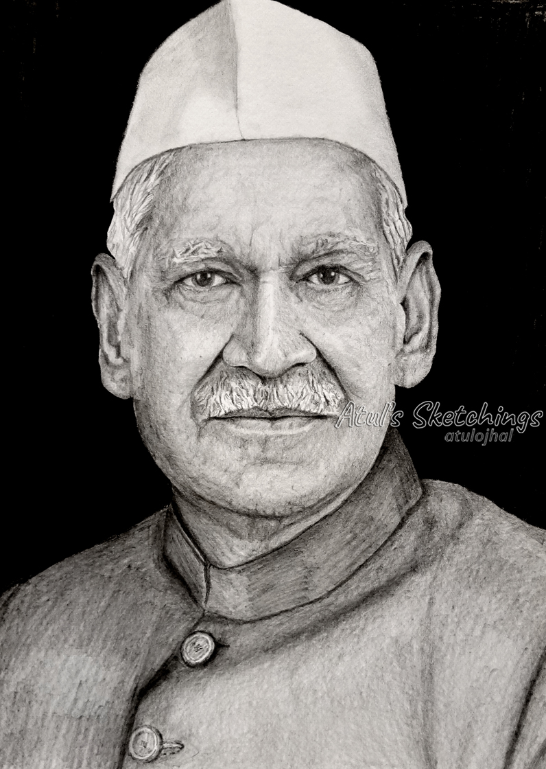 Shankar Dayal Sharma Sketch